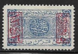 Saudi Arabia Scott # L170 Mint Hinged King Ali Issue, 1925 - Saudi Arabia