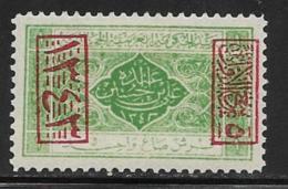 Saudi Arabia Scott # L171 Mint Hinged King Ali Issue, 1925 - Saudi Arabia