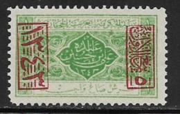 Saudi Arabia Scott # L171 MNH King Ali Issue, 1925 - Saudi Arabia
