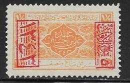 Saudi Arabia Scott # L172 MNH King Ali Issue, 1925 - Saudi Arabia