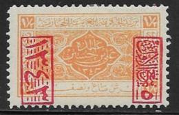 Saudi Arabia Scott # L172 Mint Hinged King Ali Issue, 1925 - Saudi Arabia