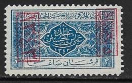 Saudi Arabia Scott # L173 Mint Hinged King Ali Issue, 1925 - Saudi Arabia