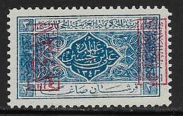 Saudi Arabia Scott # L173 MNH King Ali Issue, 1925 - Saudi Arabia
