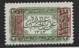 Saudi Arabia Scott # L174 MNH King Ali Issue, 1925 - Saudi Arabia