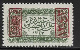 Saudi Arabia Scott # L174 Mint Hinged King Ali Issue, 1925 - Saudi Arabia