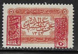 Saudi Arabia Scott # L175 Mint Hinged King Ali Issue, 1925 - Saudi Arabia