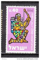 Israël, Tir à L'arc, Barcochebas, Vitrail, Vitraux, Glass - Tir à L'Arc