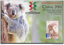 AUSTRALIA, 2011 CHINA DINGO MINISHEET MNH - Ungebraucht
