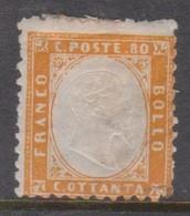 Italy S 4 1862 King Victor Emmanuel II, 80c Mint,no Gum - 1861-78 Vittorio Emanuele II