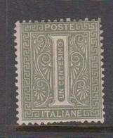 Italy S 14 1863 King Victor Emmanuel II,1c Green Olive,mint Hinged - Mint/hinged