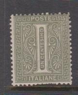 Italy S 14 1863 King Victor Emmanuel II,1c Green Olive,mint Hinged - 1861-78 Vittorio Emanuele II