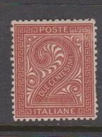 Italy S 15 1863 King Victor Emmanuel II,2c Orange Brown ,mint Never Hinged - 1861-78 Vittorio Emanuele II