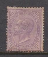 Italy S 21 1863 King Victor Emmanuel II,60c Lilac,mint Hinged - 1861-78 Vittorio Emanuele II