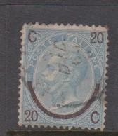 Italy S 23 1865 King Victor Emmanuel II, Surcharged 20c On 15c  Blue 1st Type,used - 1861-78 Vittorio Emanuele II