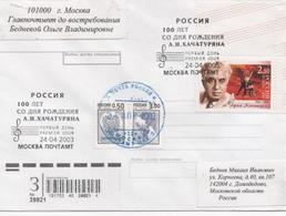 Russia, Music, A. Khachaturian, 100th Anniversary Of The Birth, Registered - Musik
