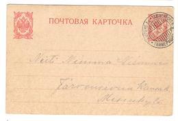 17862 - TAMPERE - Finlandia