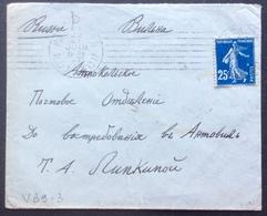 V39-3 Semeuse 25c Vers Russie Paris R.Danton 7 Traits 27/6/1911 Cachet D'arrivée 16/6/1911 - Postmark Collection (Covers)