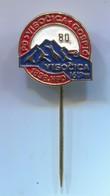 Alpinism Mountaineering Climbing Montanismo - PD VISOČICA Gospić Croatia, Vintage Pin, Badge, Abzeichen - Alpinismus, Bergsteigen