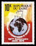 Zaire, 1979, International Education Bureau, IEB, BIE, United Nations, Globe, MNH, Michel 620 - Other