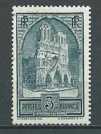 FRANCE 1929 . N° 259 . Type ( IV ) Oblitéré . - Used Stamps