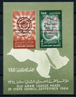 Yemen Arab Republic, 1966, Arab Summit, Political Conference, Overprinted, MNH Imperforated, Michel Block 45 - Jemen