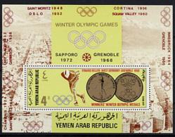 Yemen Arab Republic, 1968, Olympic Winter Games Grenoble, MNH Perforated, Michel Block 74A - Yémen