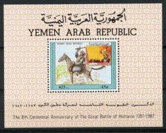Yemen Arab Republic, 1987, Battle Of Huttaine, Military, MNH, Michel Block 249 - Jemen
