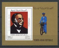 Yemen Arab Republic, 1981, Sir Rowland Hill, UPU, United Nations, MNH Perforated, Michel Block 210 - Yemen