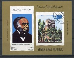 Yemen Arab Republic, 1981, Sir Rowland Hill, UPU, United Nations, MNH Imperforated, Michel Block 211 - Yemen