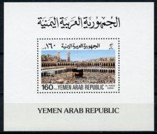 Yemen Arab Republic, 1980, Pilgrimage To Mekka, Mosque, MNH Perforated, Michel Block 205 - Yemen