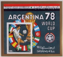 Yemen Arab Republic, 1980, Soccer World Cup Argentina, Football, MNH Perforated, Michel Block 197 - Yemen