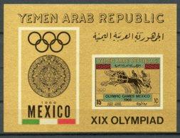 Yemen Arab Republic, 1968, Olympic Summer Games Mexico, Gold Paper, MNH Imperforated, Michel Block 71 - Jemen