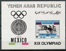 Yemen Arab Republic, 1968, Olympic Summer Games Mexico, Silver Paper, MNH Imperforated, Michel Block 72 - Jemen
