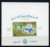Yemen Arab Republic, 1970, Arab League, Map, MNH Imperforated, Michel Block 142B - Jemen