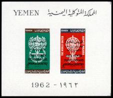 Yemen Kingdom, 1962, Fight Against Malaria, WHO, United Nations, MNH Overprinted, Michel Block 5 - Yémen