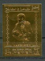 Yemen Kingdom, 1969, Napoleon, MNH, Gold Foil, Imperforated, Michel 860B - Yémen