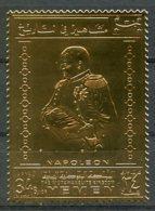 Yemen Kingdom, 1969, Napoleon, MNH, Gold Foil, Perforated, Michel 860A - Yemen