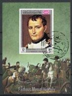 Yemen Kingdom, 1969, Napoleon, Cancelled, Imperforated, Michel Block 173 - Yemen
