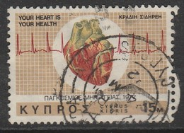 Cyprus  1972 International Heart Campaign 15 M Multicoloured SW 379 O Used - Used Stamps