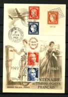830 / 833 (bande) + 851 - Sur CP Centenaire Du Timbre PARIS Grand Palais 1.6.1949 - Très Beau - France