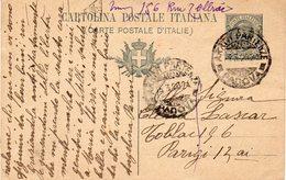 Cartolina Postale Italiana (cent. 15) - Regno D'Italia - 1861-78 Victor Emmanuel II.
