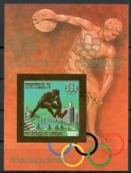 Senegal, 1976, Olympic Summer Games Montreal, Far Jump, MNH Imperforated Gold Foil, Michel Block 20 - Senegal (1960-...)