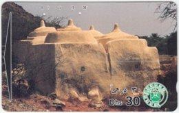 U.A.E. A-515 Optical Etisalat - Culture, Building - Used - Verenigde Arabische Emiraten