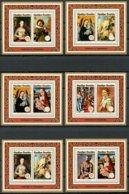 Rwanda, 1974, UPU, Internaba, Stockholmia, Paintings, MNH, Michel Block 40-45A - Rwanda