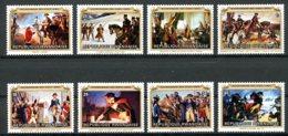 Rwanda, 1971, Bicentennial Of The USA, Paintings, MNH, Michel 783-790A - Rwanda