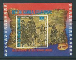 Equatorial Guinea 1975 US Bicentennial Lafayette Imperforate Miniature Sheet MNH - Guinea Ecuatorial