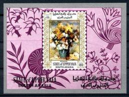 Aden, Upper Yafa, 1967, Paintings, Flowers, Flora, MNH Imperforated, Michel Block 16 - Emirati Arabi Uniti