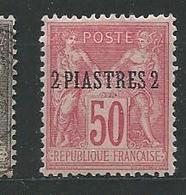 LEVANT  N° 5  *  TB  1 - Levant (1885-1946)