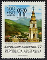 Argentina, 1978, Soccer World Cup, Football Championships, MNH, Michel 1322 - Argentina