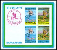 Bangladesh, 1974, UPU Centenary, Universal Postal Union, United Nations, MNH, Michel Block 1 - Bangladesh